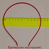 Ободок металлический в ткани 5 мм красный