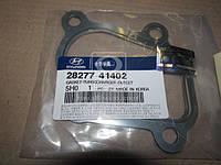 Прокладка турбокомпрессора (производство Hyundai-KIA ), код запчасти: 2827741402