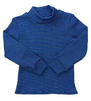 Водолазка для девочки с начесом на манжетах 104, Темно-синий