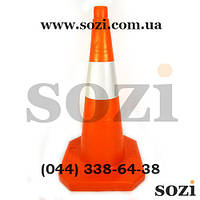 Конус дорожный высотой 80см - Сози КД-11