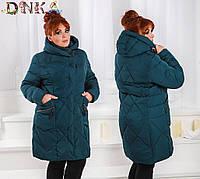 Длинная зимняя куртка с карманами и капюшоном