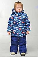"""Детский демисезонный комплект """"Андроид"""" для мальчика синий 92 размер"""
