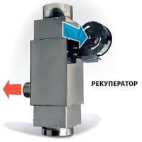Рекуператор 150 мм