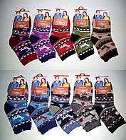 Детские махровые носки Малыш, ангора+шерсть, мальчик/девочка, размер