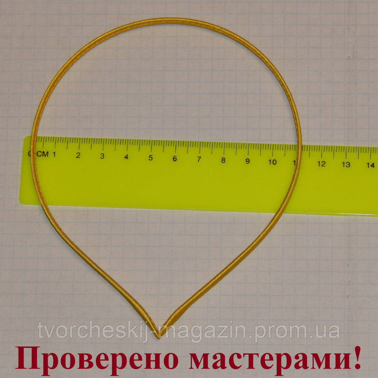 Ободок металлический в ткани 5 мм желтый