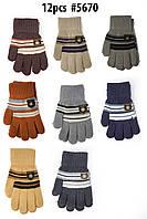 Трикотажные перчатки Корона детские вязаные S5670