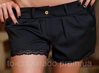 Женские шорты мх100, фото 1