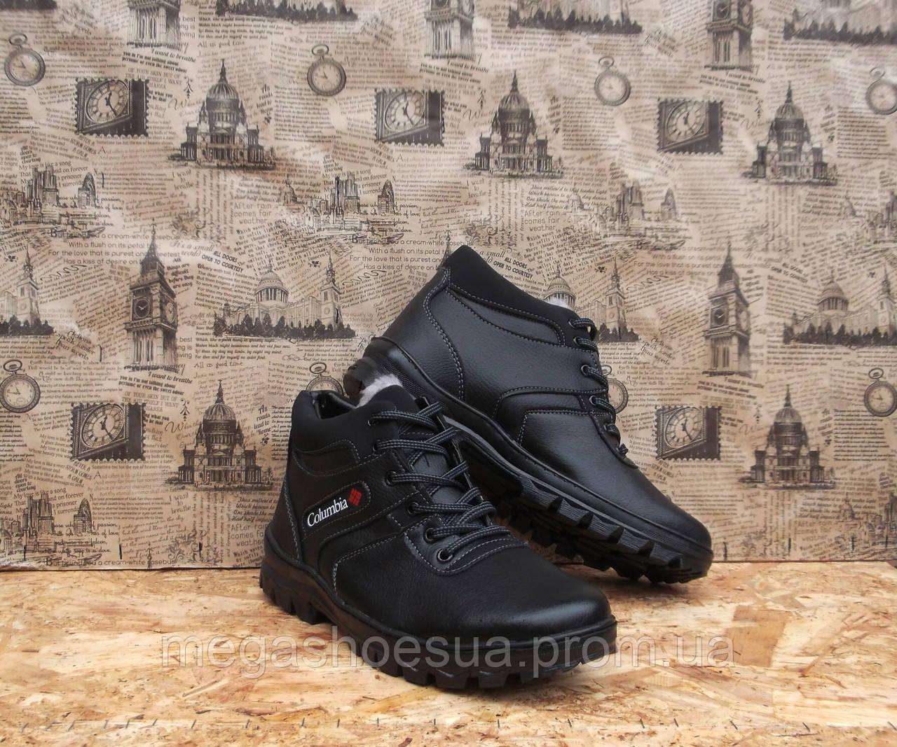 Ботинки мужские качественные в стиле Columbia - Интернет-магазин украинской  обуви MegaShoes в Киеве d1fe55ef310