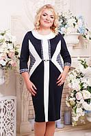 Женское осеннее платье Притяжение цвет темно синий размер 52-62 / большие размеры