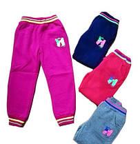 Штаны для девочки утепленные,спортивные  Sincere, размеры 98-128. арт. AD-628