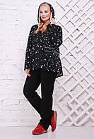 Женский теплый спортивный костюм Вероника с капюшоном / размер 52,54цвет черный