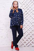 Женский теплый спортивный костюм Вероника с капюшоном / размер 52-62, цвет синий