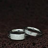 """Парные кольца """"Хранители Постоянства"""" [жен. 15.9 16.5 17.3 18.2 муж. 17.3 18.2 19.0 20.0 размеры в наличии]"""