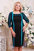 Женское приталенное коктельное платье Каролина цвет черный+бирюза размер 52-62 / батальные размеры