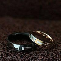 """Кольца для двоих """"Хранители Спокойствия"""" [жен. 15.9 16.5 17.3 18.2 муж. 17.3 18.2 19.0 20.0 размеры в наличии]"""