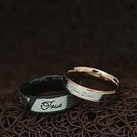 """Кольца для двоих """"Хранители Вечной Любви"""" [жен. 15.9 16.5 17.3 18.2 муж. 17.3 18.2 19.0 20.0 20.7 размеры в наличии]"""
