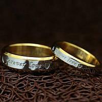 """Кольца для влюбленных """"Forever love"""" [жен. 16.5 17.3 18.2 19.0 20.0 муж. 16.5 17.3 18.2 19.0 20.0 размеры в наличии]"""
