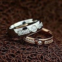 """Кольца для влюбленных """"Хранители Отношений"""" [жен. 15.9 16.5 17.3 18.2 муж 17.3 18.2 19.0 20.0 размеры в наличии]"""