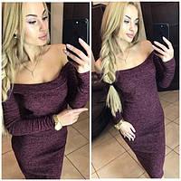 Женское красивое платье из ангоры Alana открытие плечи / размер 42,44,46,48 цвет бордо