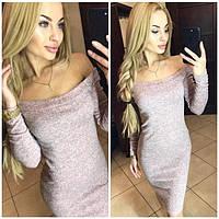 Женское красивое платье из ангоры Alana открытие плечи / размер 42,44,46,48 цвет пудра