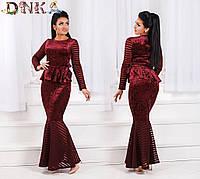 Вечерние платье больших размеров ат 1193, фото 1