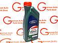 Ford/Castrol Magnatec Professional E 5W20 Масло моторное синтетическое (1л.), фото 2