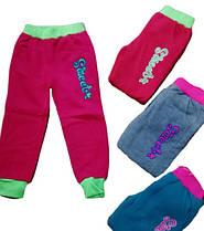 Штаны для девочки утепленные,спортивные  Sincere, размеры 98-128. арт. AD-625
