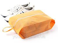 Сумка чехол для обуви, органайзер для обуви оранж