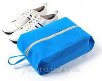 Сумка чехол для обуви, органайзер для обуви синий