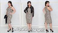 Платье гипюровое с болеро  50-56 , фото 1