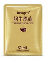 Тканевая маска с экстрактом улитки Images Water Snail Dope Moist Skin, фото 1