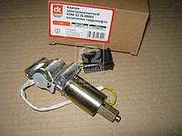 Клапан электромагнитный КЭМ 32 (8.8800) включ. гидромуфты  (производство Дорожная карта ), код запчасти: КЭM32-23