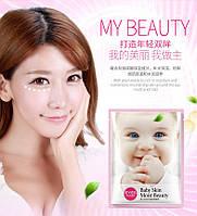 Маска для кожи вокруг глаз «BIOAQUA»Baby Skin (кожа младенца)