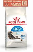 Корм Royal Canin Indoor Long Hair 35, для длинношерстных кошек, 2 кг + ПОДАРОК 60 грн на мобильный