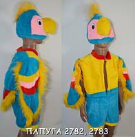 Детский карнавальный новогодний костюм Попугай для девочки и мальчика