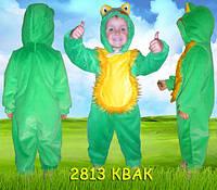 Детский карнавальный новогодний костюм комбинезон Лягушка Жабка