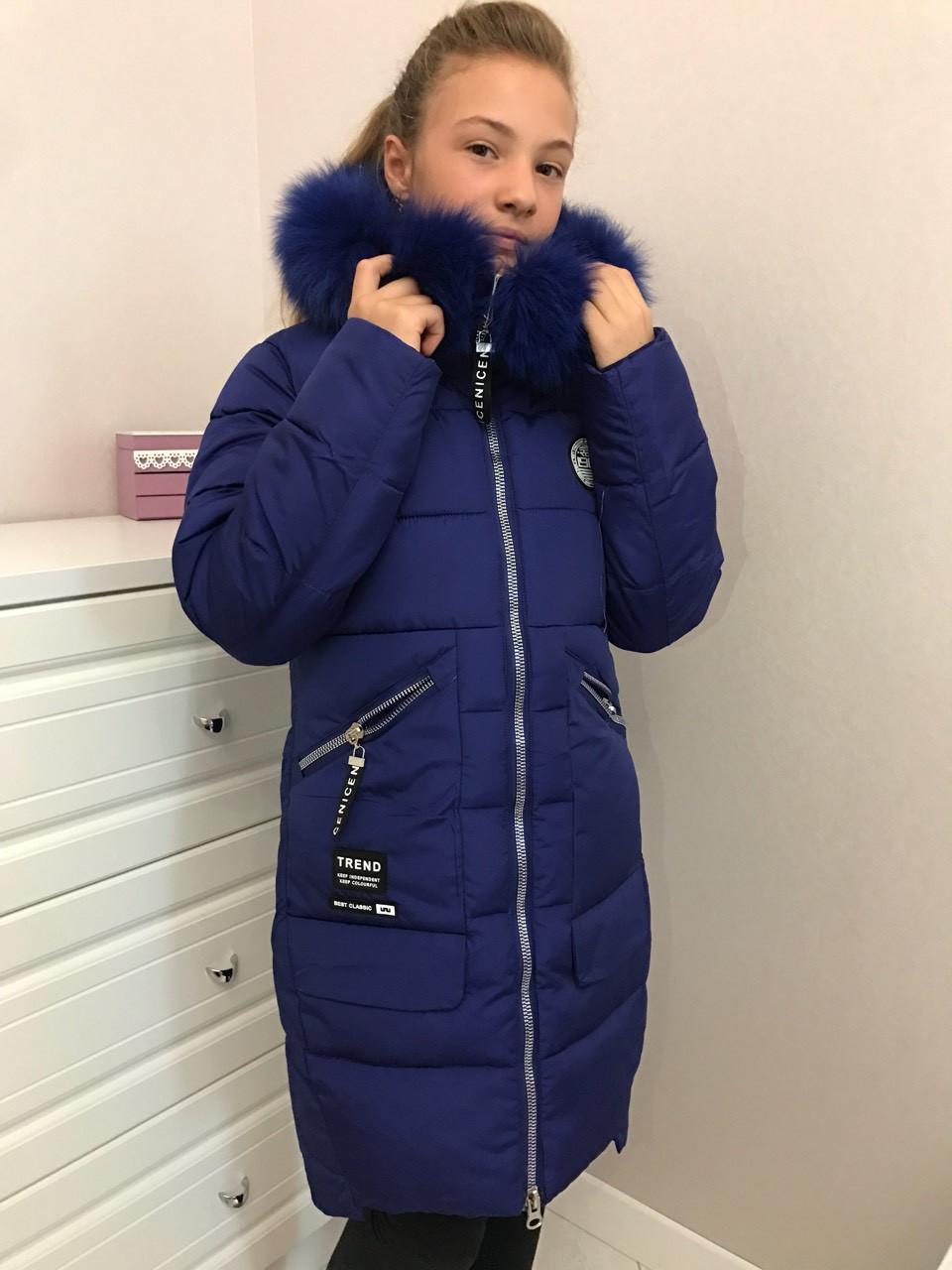 cf4e66c4a3c Пальто зимнее для девочки р.140-164