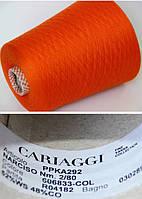 Пряжа итальянская Cariaggi
