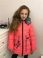 Пальто зимнее мех для девочки р.122-146