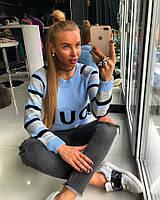 Женский красивый свитер с рукавами в полоску (4 цвета)
