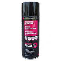Керамический защитный спрей BINZEL (400 мл)