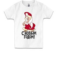 Детская футболка с прикольным Сантой