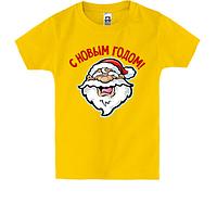 Детская футболка с Сантой С Новым годом!!