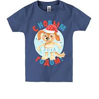 Детская футболка с собачкой и костью С Новым Годом!
