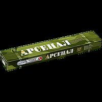 Электроды АНО-21 (Е 46) 3 мм (2,5 кг)