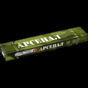 Электроды АНО-21 (Е 46) 4 мм (5 кг)