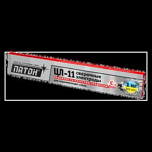 Электроды для сварки нержавейки ПАТОН ЦЛ-11, 3 мм (1 кг)