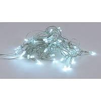 Гирлянда 2,5м, 50 LED (прозрачные белые), 8 режимов
