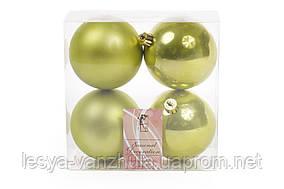 Набор елочных шаров 8см, цвет - оливковый зеленый, 4 шт: 2 шт - матовый, 2 шт - перламутр