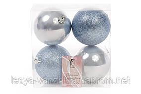 Набор елочных шаров 8см, цвет - голубой джинс, 4 шт: 2 шт - глитер, 2 шт - перламутр
